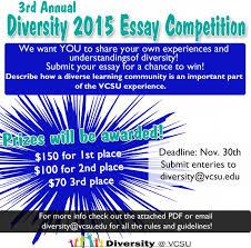 diversity essay contest