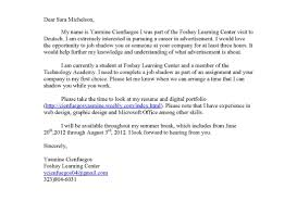 sample cover letter yasmine cienfuegos picture