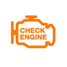 проверьте двигатель