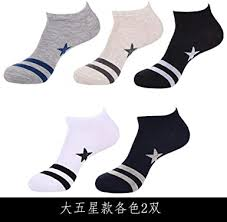 Confortable Breathable Work Socks <b>Spring</b> And Summer Shallow ...