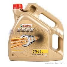 <b>Масло моторное Castrol EDGE</b> LL 5W30 синтетическое 4 л 15669A