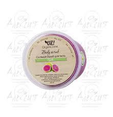 oz organiczone скраб для лица зрелой кожи 90 мл