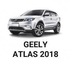 <b>Электропривод багажника</b> GEELY ATLAS AAALINE SMARTLIFT ...