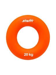 <b>Эспандер</b> кистевой, 7 см <b>Starfit</b> 8834813 в интернет-магазине ...