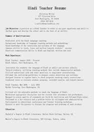 s of types of resumes cover letter resume examples s of types of resumes private equity resumes mergers inquisitions ul husna ya mujeeb islamic dua