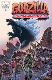 <b>Годзилла</b>: <b>Полувековая Война</b> | Godzilla: The Half Century War ...