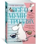 <b>Мой любимый</b> зоопарк <b>Преображенская Наталья</b>   Буквоед ISBN ...