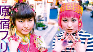 Culture - The outrageous street-style tribes of Harajuku - BBC