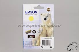 <b>Картридж Epson C13T26144010</b>/12 (T2614)
