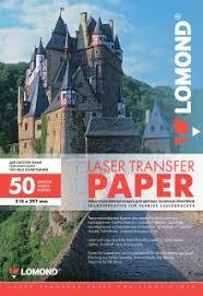 <b>Термотрансферная Бумага</b> для лазерной печати, используется ...