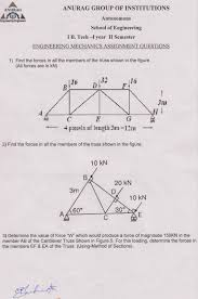 assignment questions for i b tech ii sem anurag group of about agoi