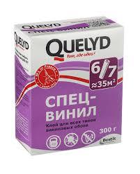 Клей для <b>виниловых обоев</b> Quelyd Спец-<b>винил</b> 300 г — купить в ...