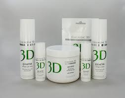 Обзор профессиональной линии <b>Q10</b>-<b>ACTIVE</b> Medical <b>Collagene</b> ...
