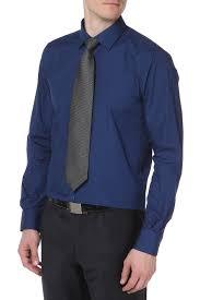 <b>Рубашка MONDIGO</b> (<b>Мондиго</b>) арт 16603//W18091109292 купить ...