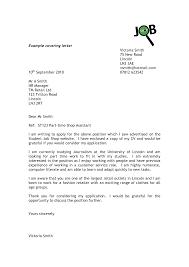 sample property management cover letter  socialsci cosle retail management cover letter sle retail management cover letter cover letter manager cover letter