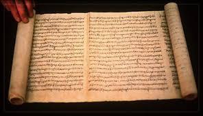Αποτέλεσμα εικόνας για old testament