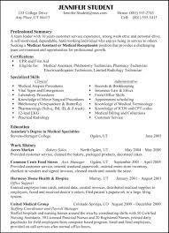 professional s associate resume