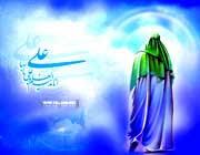 Image result for حضرت علی میفرماید