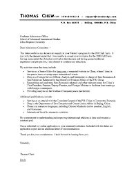 cover letter examples for resumes ideas example  seangarrette cocover letter examples for resumes ideas example email cover letter sample letter