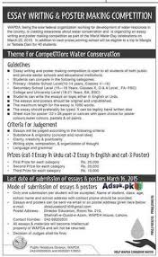 soil and water conservation essaysoil and water conservation essay   aquarium pula