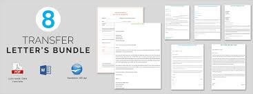sample transfer letter documents in pdf word transfer letter bundle