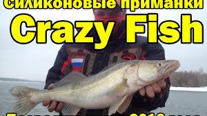"""Силиконовые <b>приманки</b> """"<b>Crazy Fish</b>"""". Лучшие виброхвосты на ..."""