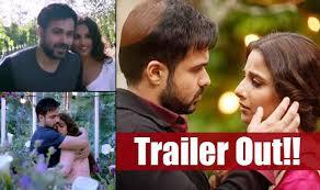 hamari adhuri kahani movie के लिए चित्र परिणाम