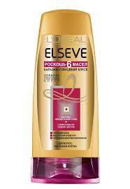 <b>Бальзам для</b> волос L'Oreal Paris Elseve Роскошь 6 масел ...