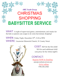 youth group babysitting this friday ascension news events 2014 christmas babysitting youth group advertisements