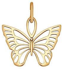 <b>SOKOLOV Подвеска</b> из золота «<b>Бабочка</b>» 034625 — купить по ...
