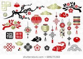 <b>Chinese</b> Motif Photos - 135,495 <b>chinese</b> Stock Image Results ...