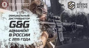 """ПРОИЗВОДИТЕЛЬ ООО """"Ножемир"""""""