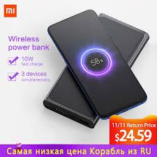 <b>Xiaomi Wireless Power Bank</b> 10000mAh Qi Fast Wireless Charger ...
