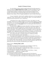 essay thesis example academic essay examples of thesis papers essays