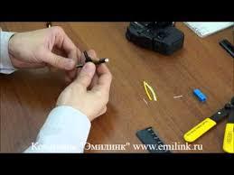 Установка фаст коннекторов / Fast connector на оптическиш ...