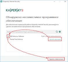 Как установить <b>Kaspersky Internet</b> Security 2018 без удаления ...
