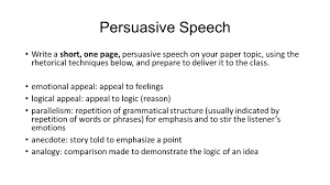 how to write a persuasive speech page not found wattpad write my persuasive essay my persuasive slideplayer page not found wattpad write my persuasive essay my persuasive slideplayer