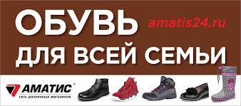 Спортивная обувь в Красноярске, лучшая цена в магазине ...