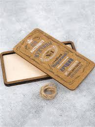 Деревянный <b>подарочный конверт</b> для мужчины <b>Дарите</b> счастье ...