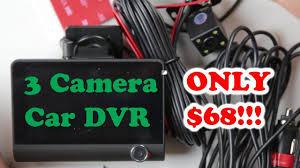 Junsun <b>3</b> Camera <b>Car DVR</b> 68 Shipped on Aliexpress - YouTube