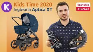 Новая <b>коляска Inglesina Aptica</b> XT с адаптивной подвеской ...