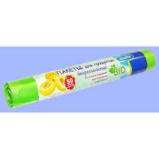 <b>пакеты для продуктов</b> биоразлагаемые антелла био 3,7 л.,50 шт ...