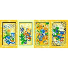 Купить <b>Набор полотенец</b> Чаепитие, желтый (И 716-5) <b>4</b> шт. от ...