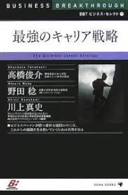 「野田 稔著書」の画像検索結果