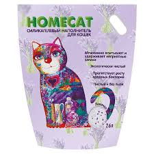 <b>HOMECAT Лаванда силикагелевый наполнитель</b> для кошачьих ...