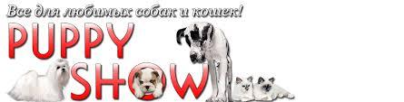 <b>Show Tech расчески</b>, гребни для собак и кошек