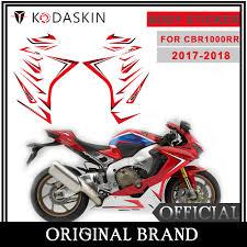PRO-<b>KODASKIN Motorcycle 3D</b> Raise R1 Emblem Stickers Decal ...