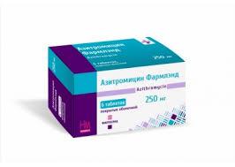 Азитромицин 250 и <b>500 мг</b> | СП ООО Фармлэнд