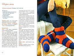 """Книга: """"<b>Вязание и</b> валяние. Уютные домашние тапочки ..."""