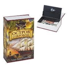 Денежные ящики тип продукции: <b>Сейф</b>-<b>книга</b> — купить в ...